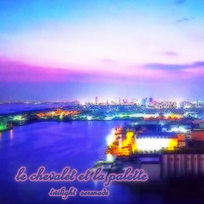 -+-twilight serenade-+-